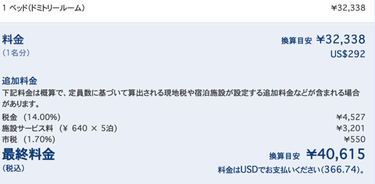 f:id:kikuchi1201:20190607105551p:plain