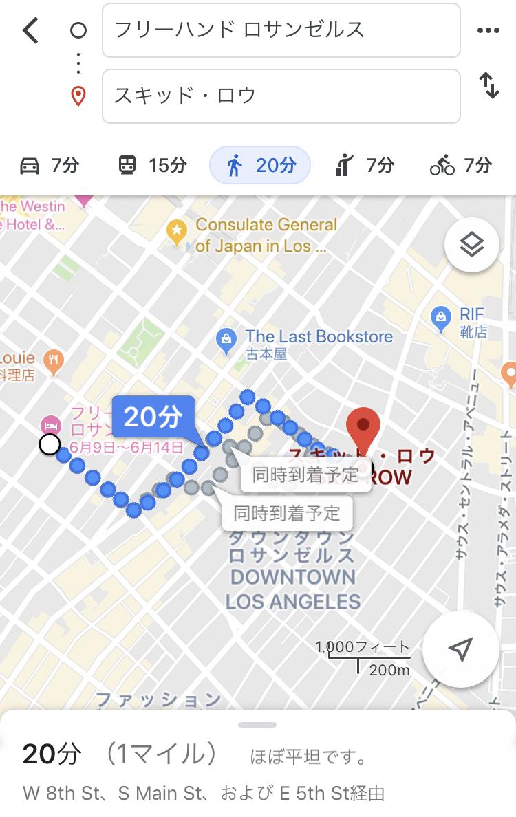 f:id:kikuchi1201:20190608095702j:plain
