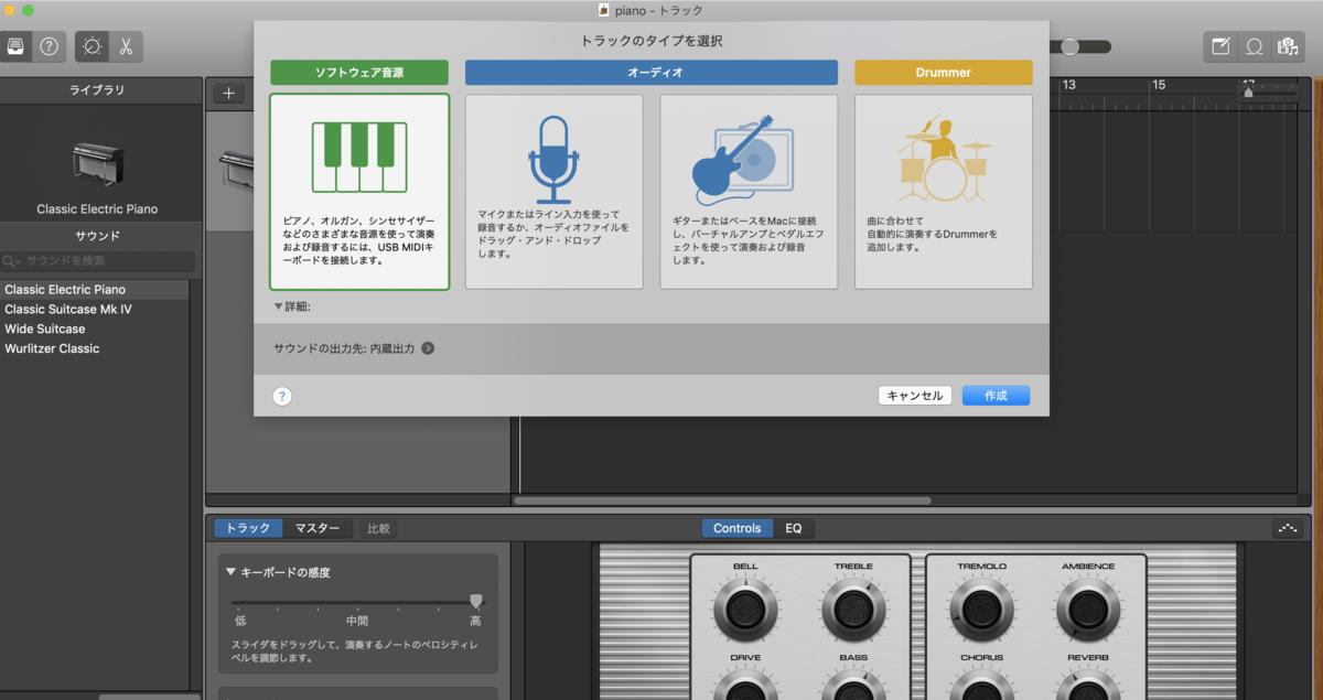 f:id:kikuchi1201:20200305080355p:plain
