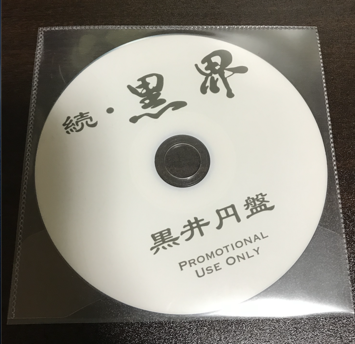 f:id:kikuchi1201:20200628223251p:plain