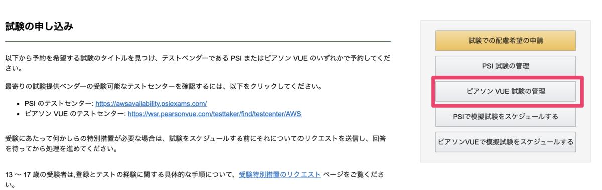 f:id:kikuchi1201:20210601084635p:plain