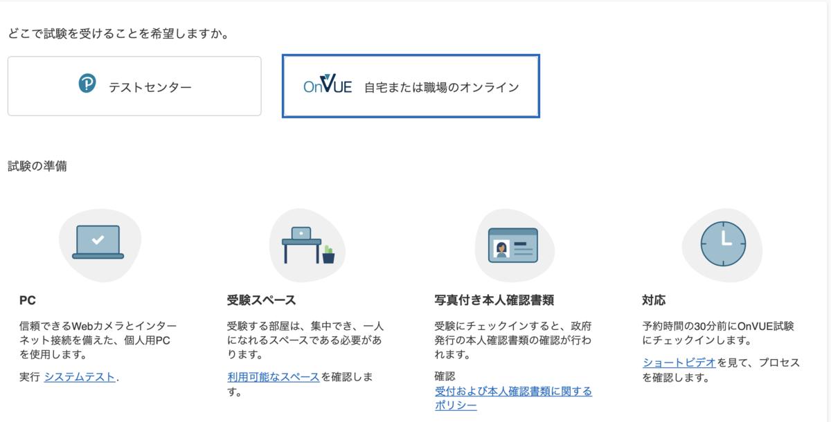 f:id:kikuchi1201:20210601084943p:plain