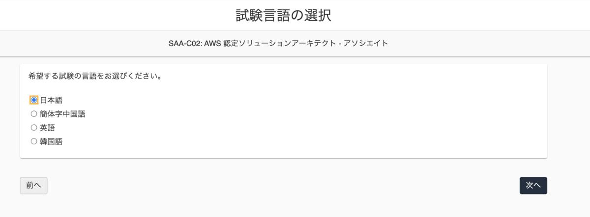 f:id:kikuchi1201:20210601085145p:plain
