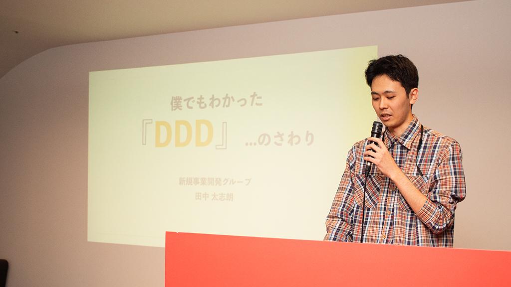 f:id:kikuchi_hiroyuki:20181029132352j:plain