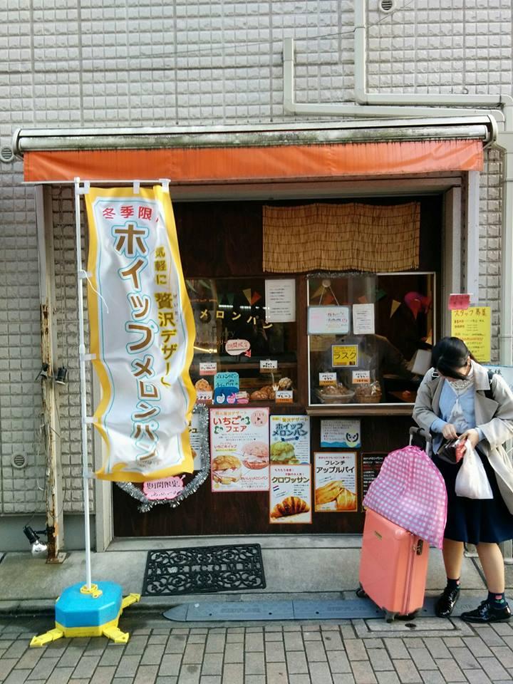 f:id:kikuchidesu:20160501225050j:plain