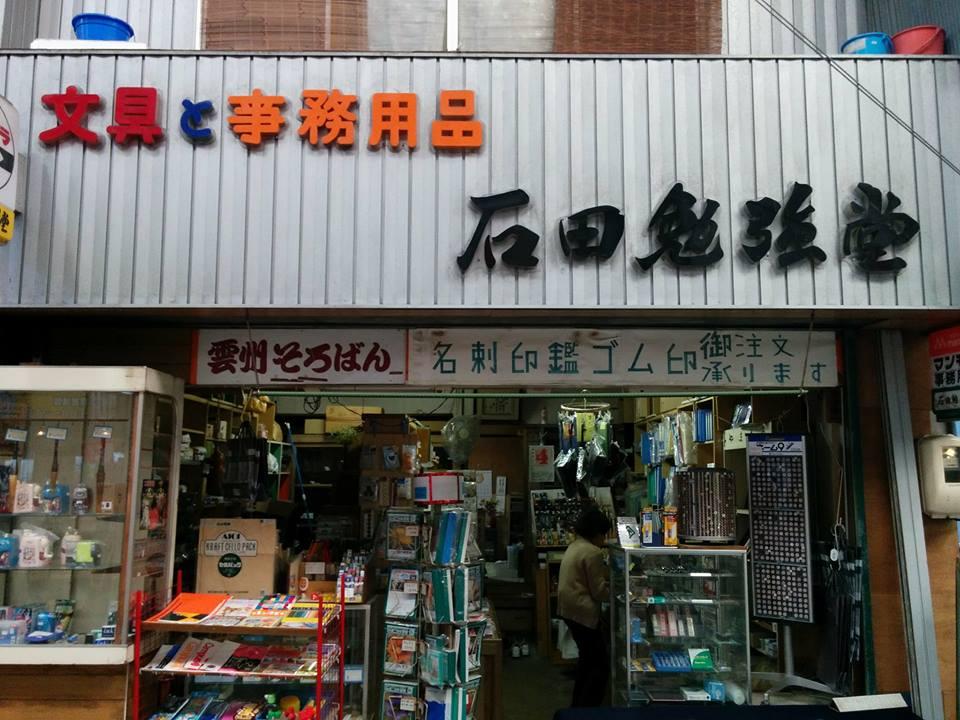 f:id:kikuchidesu:20160508205131j:plain
