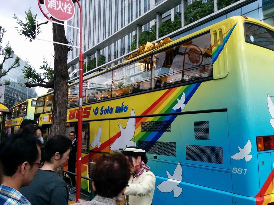 f:id:kikuchidesu:20160523003531j:plain