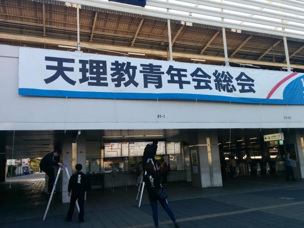 f:id:kikuchidesu:20161107225828j:plain