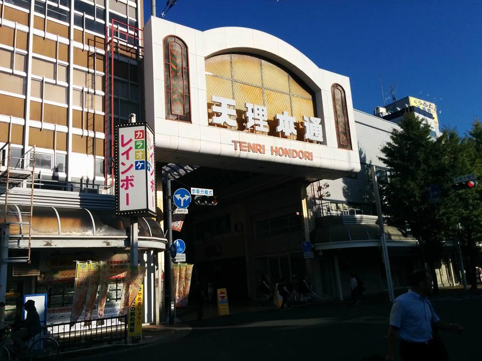 f:id:kikuchidesu:20161107230326j:plain