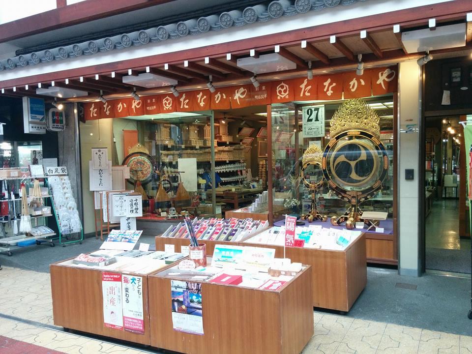 f:id:kikuchidesu:20161107231323j:plain
