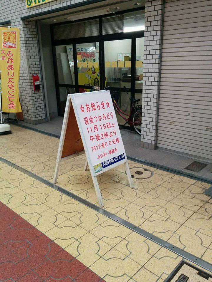 f:id:kikuchidesu:20161107231645j:plain