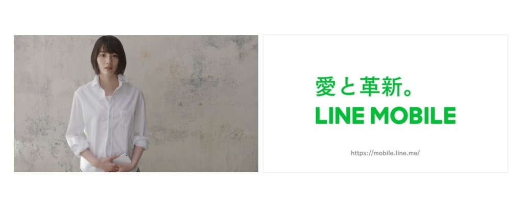 f:id:kikuchidesu:20170322230423j:plain