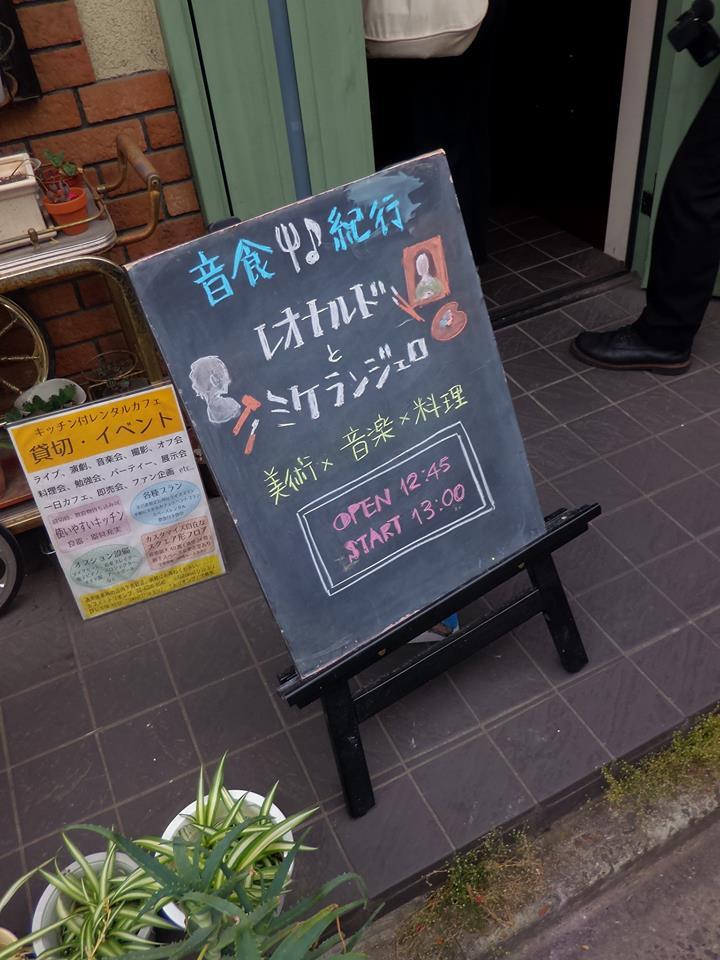 f:id:kikuchidesu:20170619221233j:plain