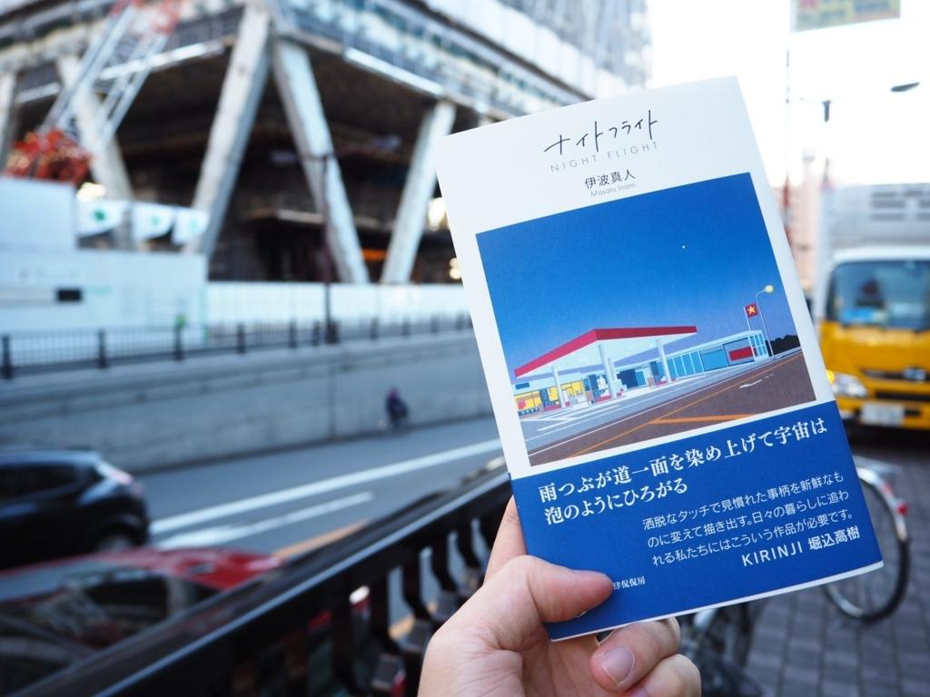 f:id:kikuchidesu:20180102232805j:plain