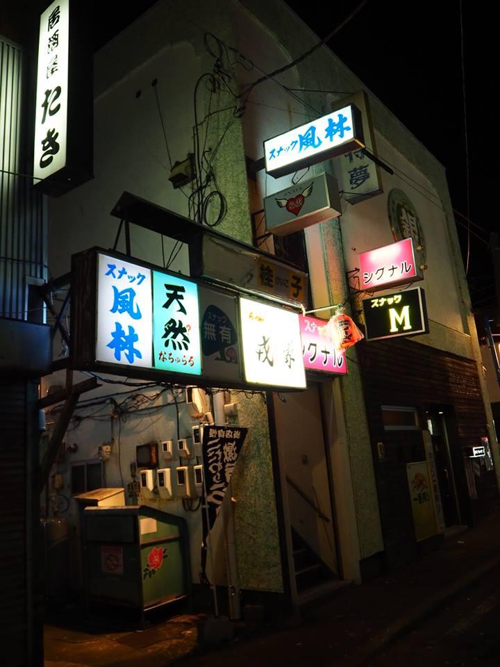 f:id:kikuchidesu:20180807211215j:plain