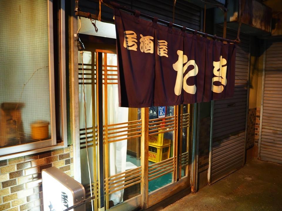 f:id:kikuchidesu:20180807211401j:plain