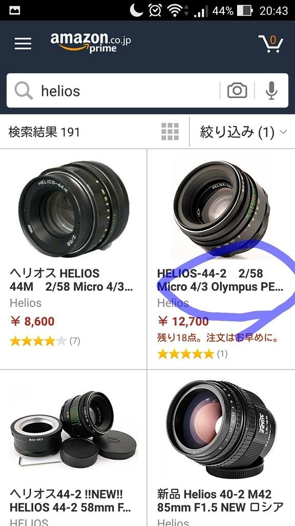 f:id:kikuchidesu:20180917210025j:plain