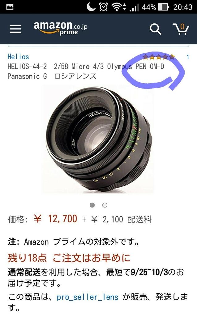 f:id:kikuchidesu:20180917210138j:plain