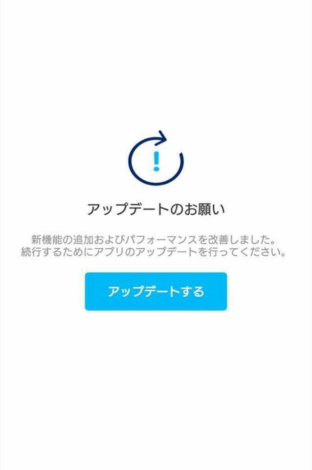 f:id:kikuchidesu:20181205003815j:plain