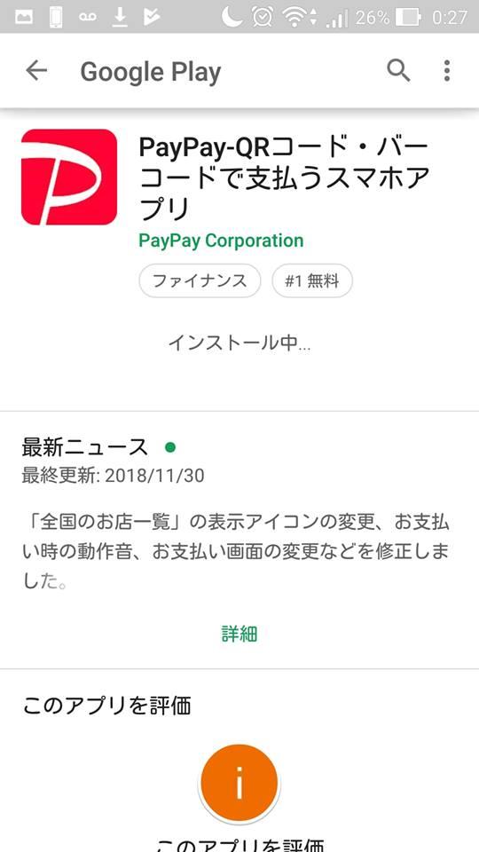 f:id:kikuchidesu:20181205004251j:plain