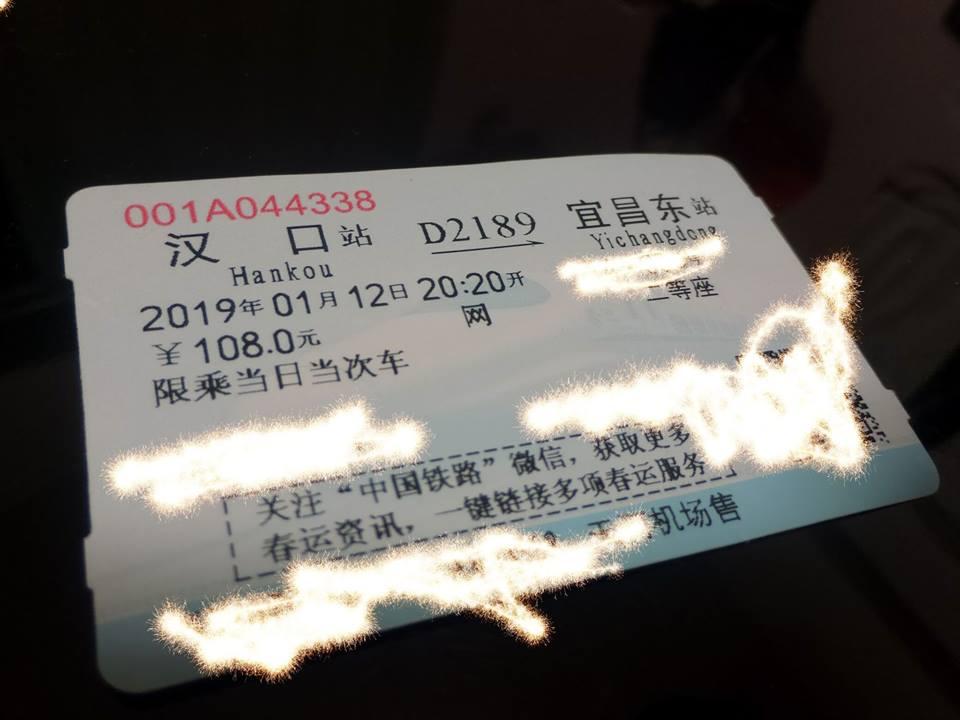 f:id:kikuchidesu:20190203211159j:plain