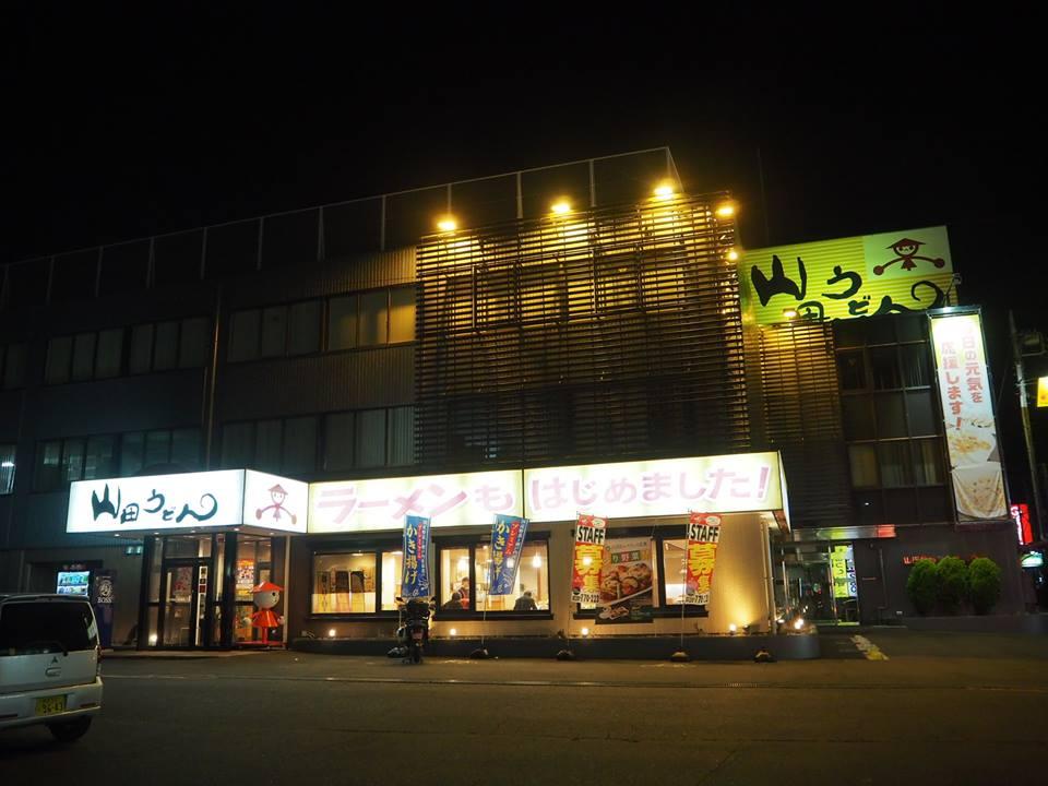 f:id:kikuchidesu:20190429235038j:plain