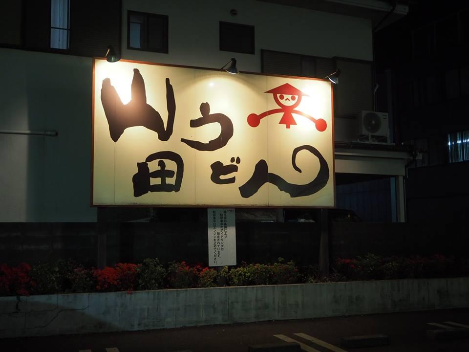 f:id:kikuchidesu:20190429235103j:plain