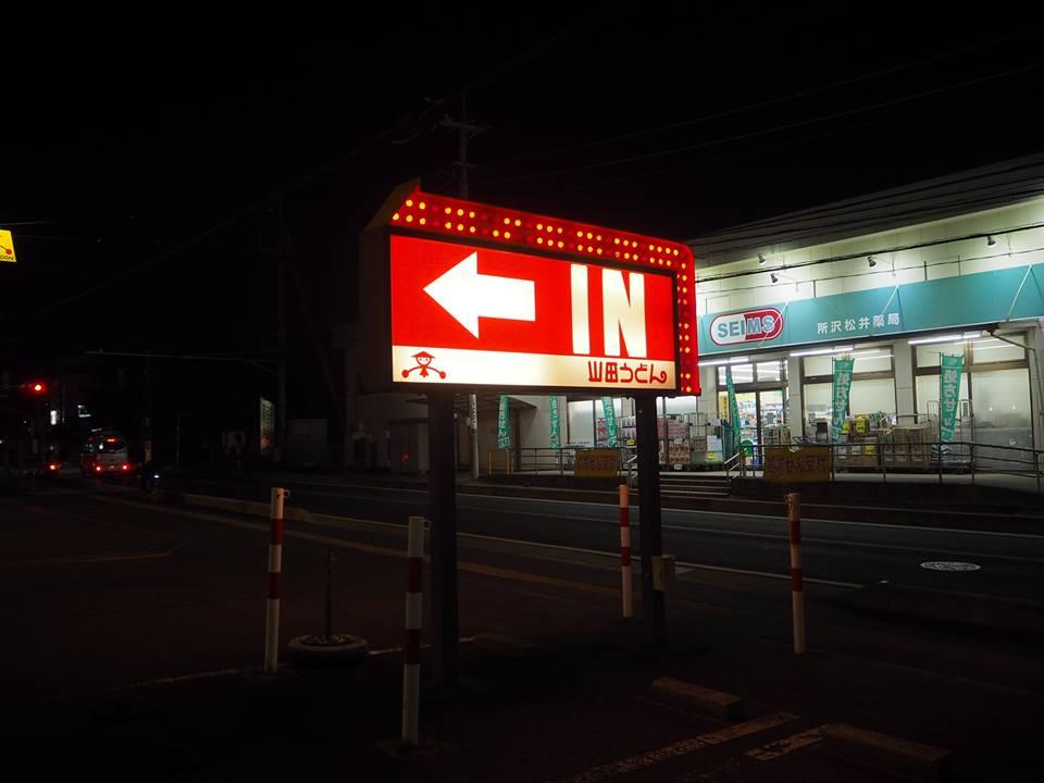 f:id:kikuchidesu:20190429235119j:plain