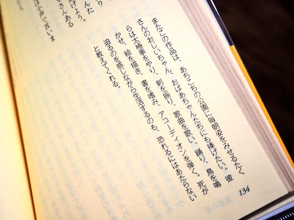 f:id:kikuchidesu:20190504224920j:plain