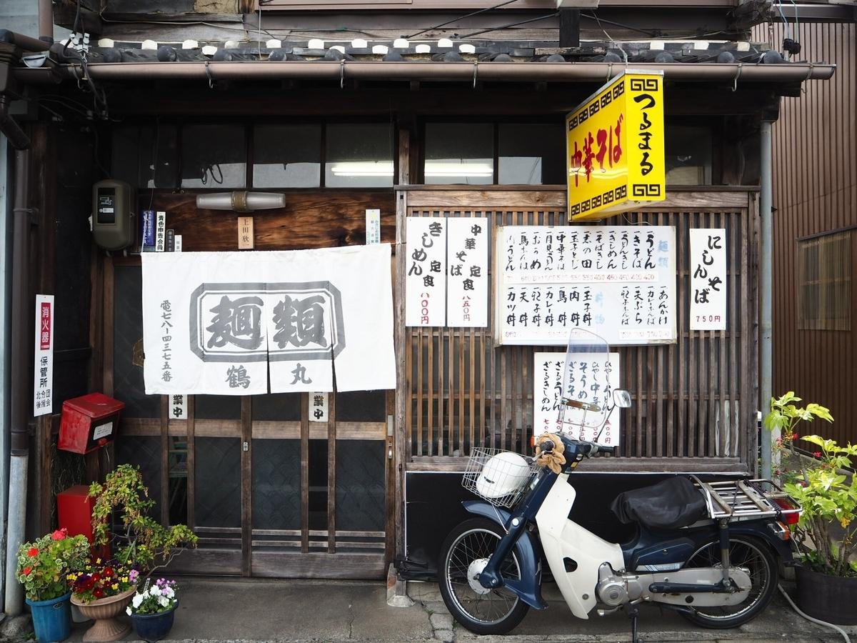 f:id:kikuchidesu:20190514205328j:plain
