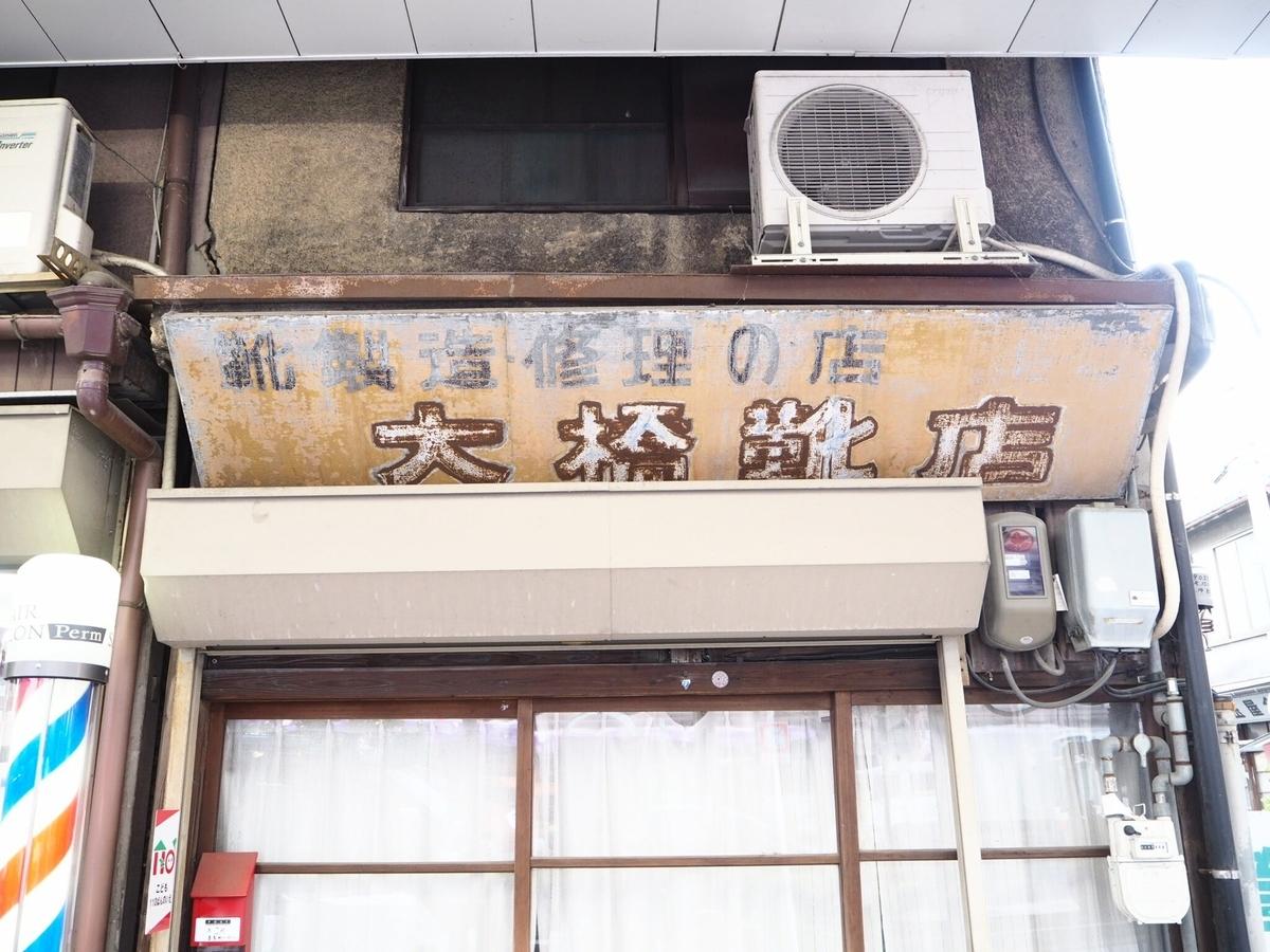 f:id:kikuchidesu:20190514213319j:plain