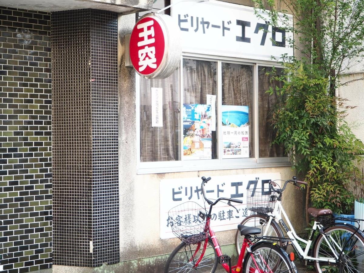 f:id:kikuchidesu:20190514220043j:plain