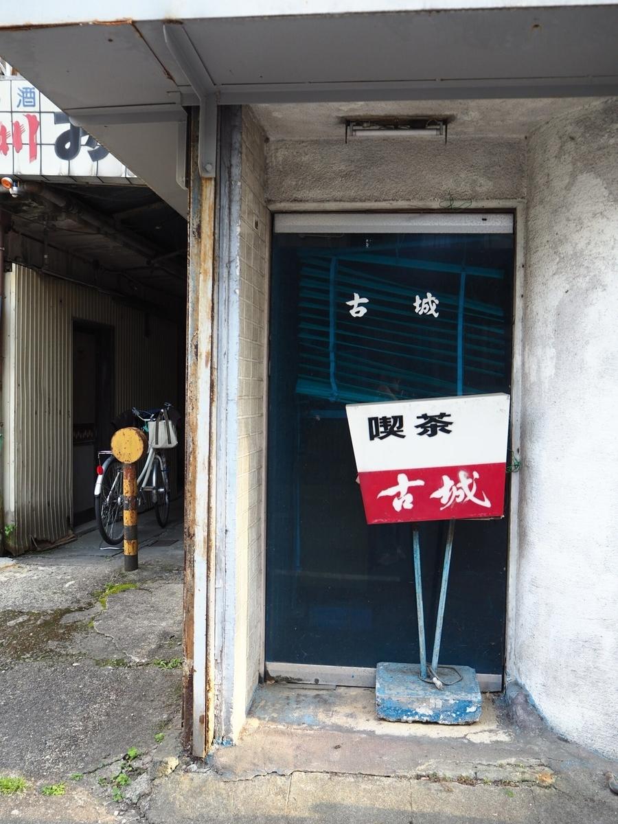 f:id:kikuchidesu:20190514223020j:plain