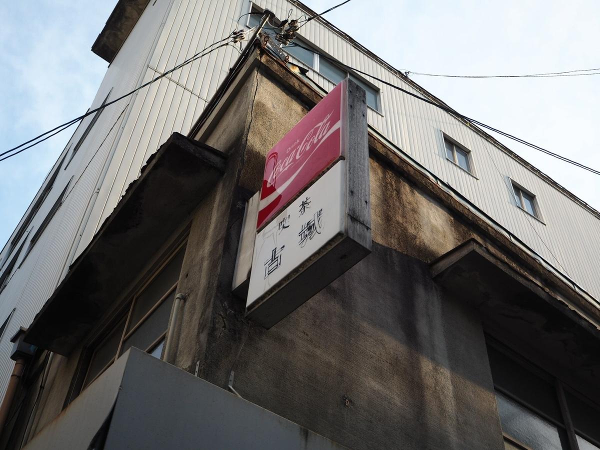 f:id:kikuchidesu:20190514223445j:plain