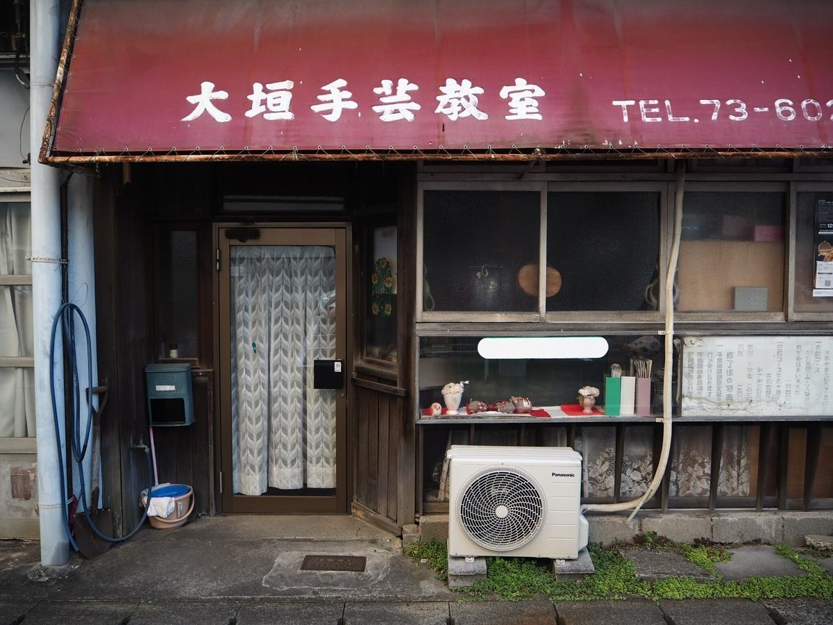 f:id:kikuchidesu:20190514223725j:plain