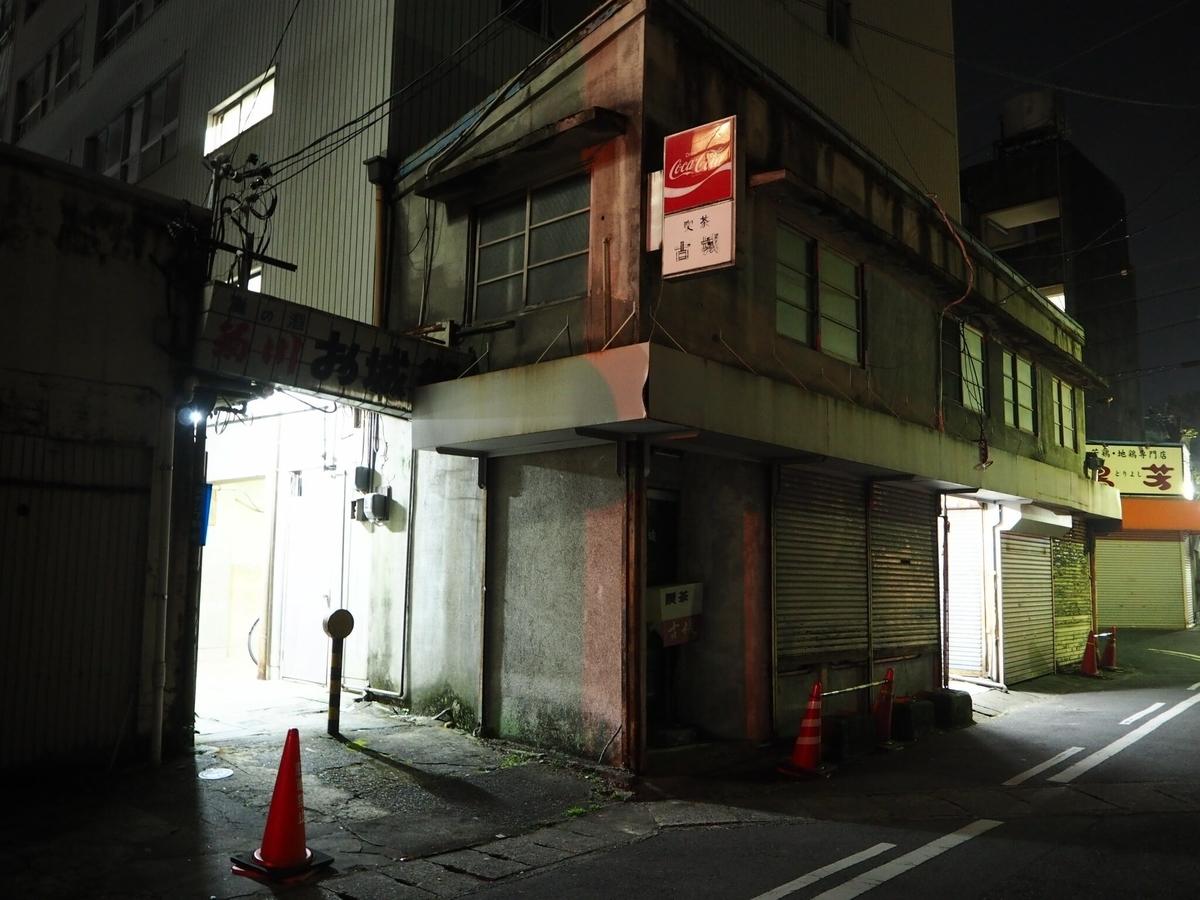f:id:kikuchidesu:20190518234255j:plain