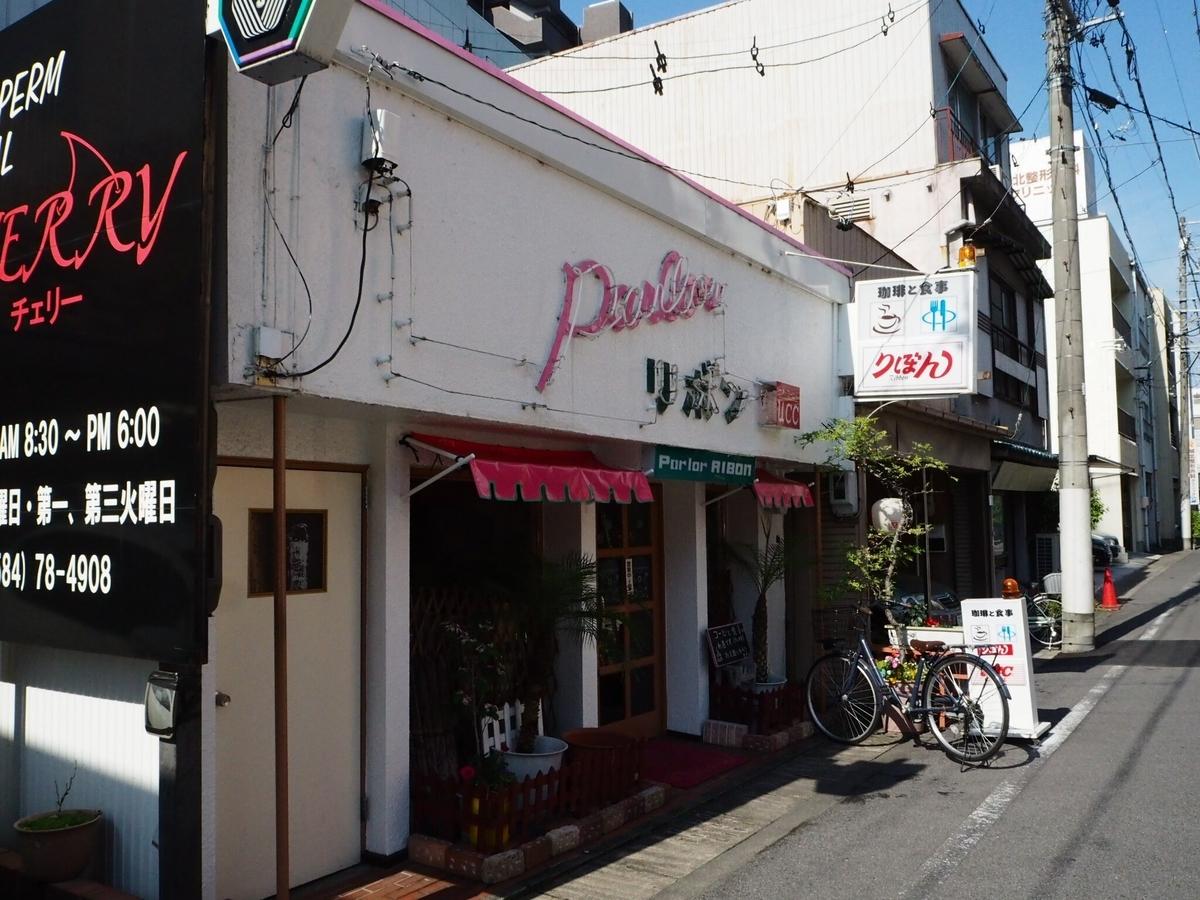 f:id:kikuchidesu:20190602234113j:plain