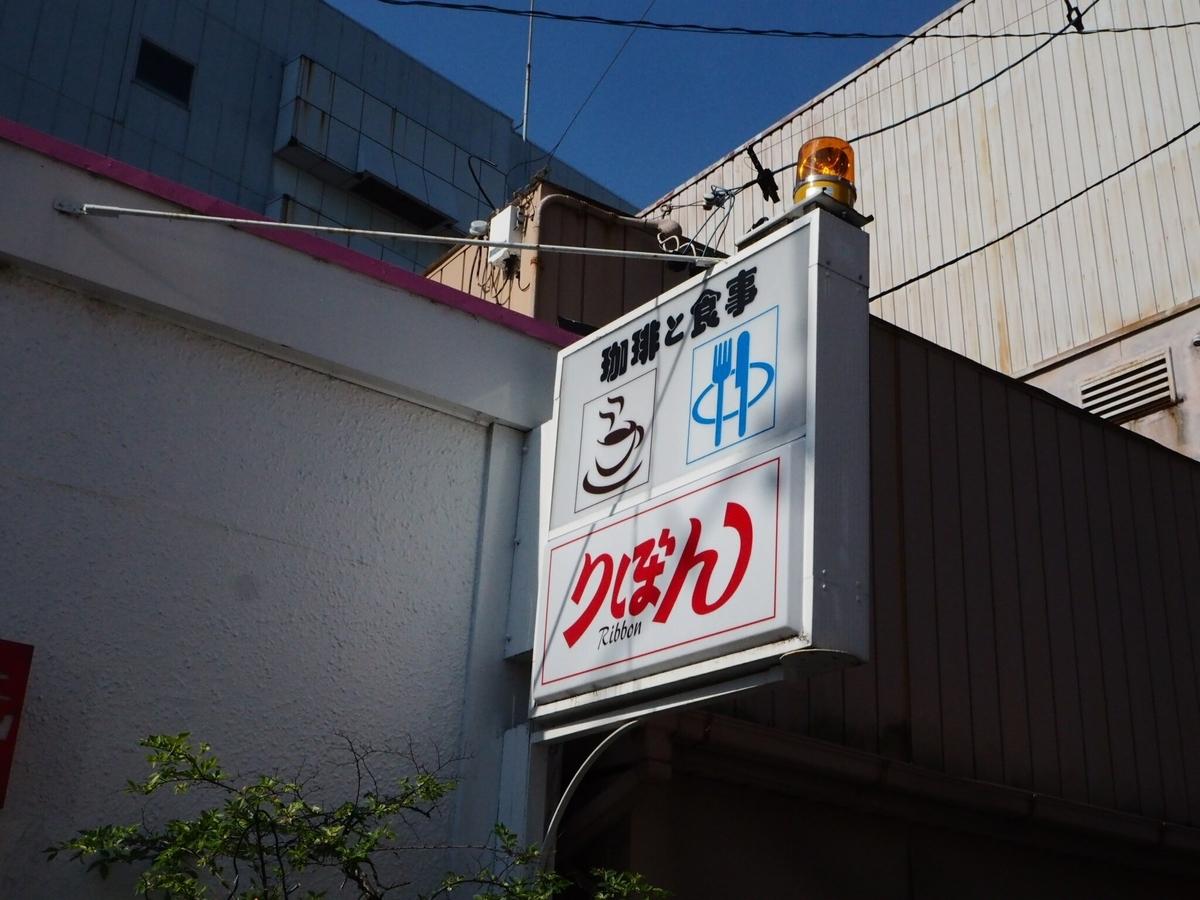 f:id:kikuchidesu:20190602234157j:plain