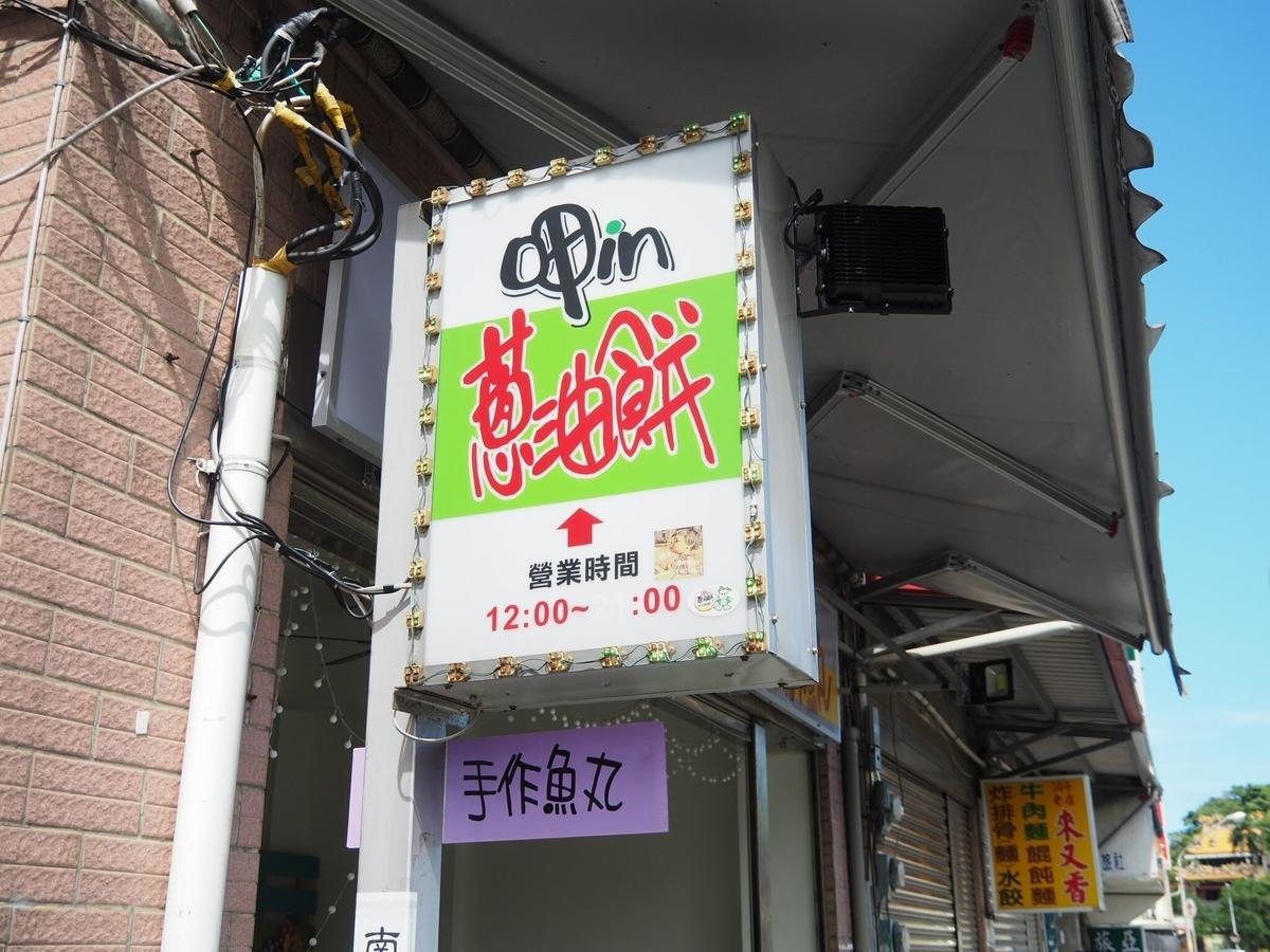 f:id:kikuchidesu:20190907212046j:plain