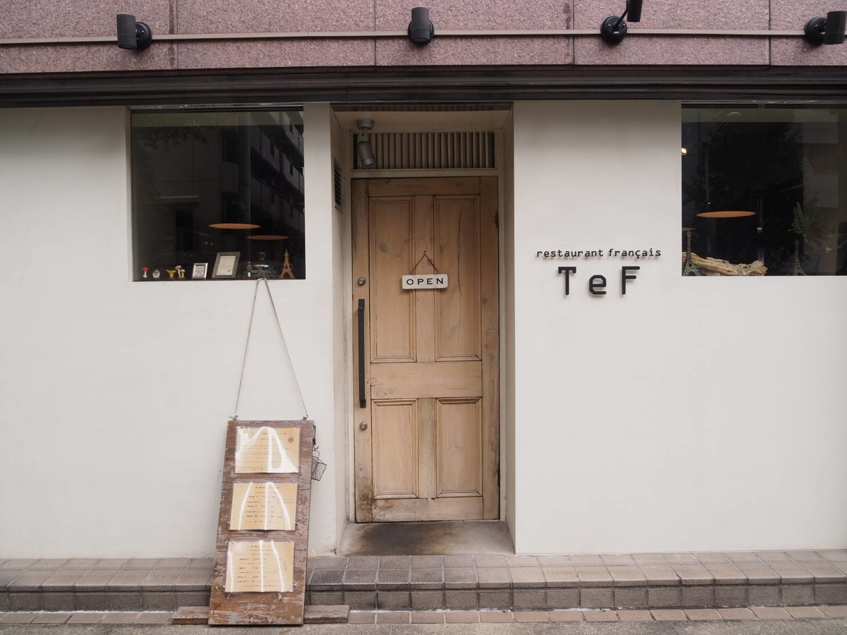 f:id:kikuchidesu:20190914132725j:plain