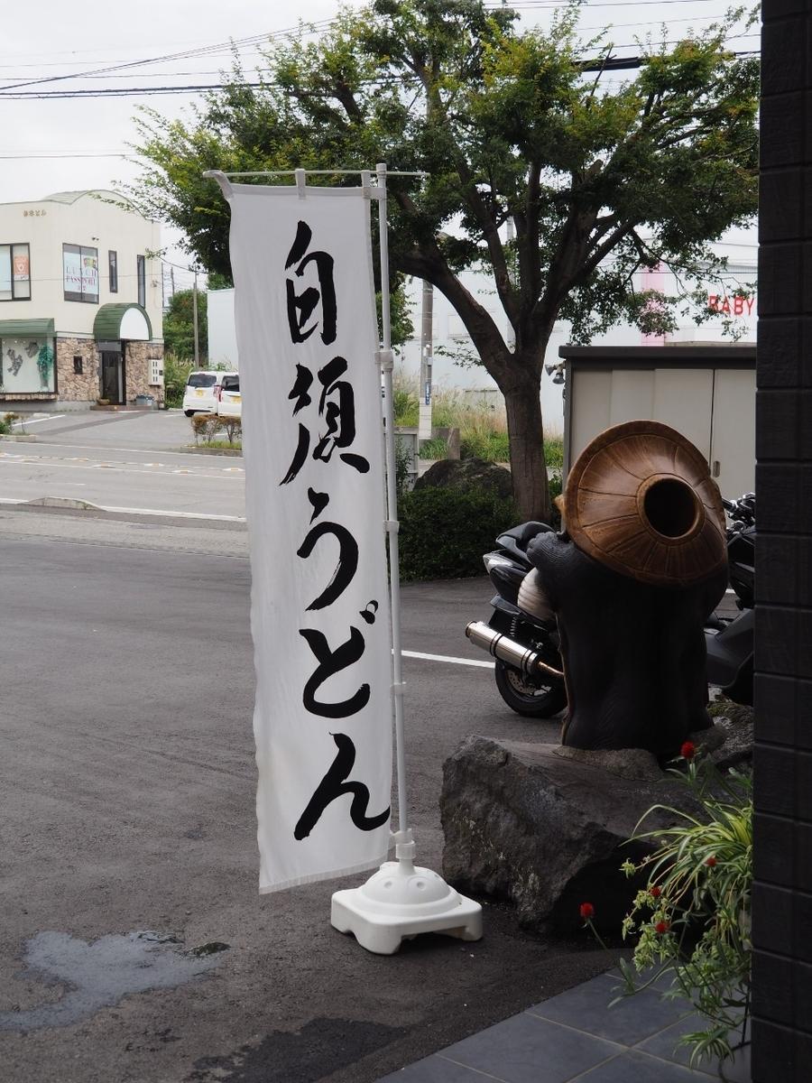 f:id:kikuchidesu:20191016004124j:plain