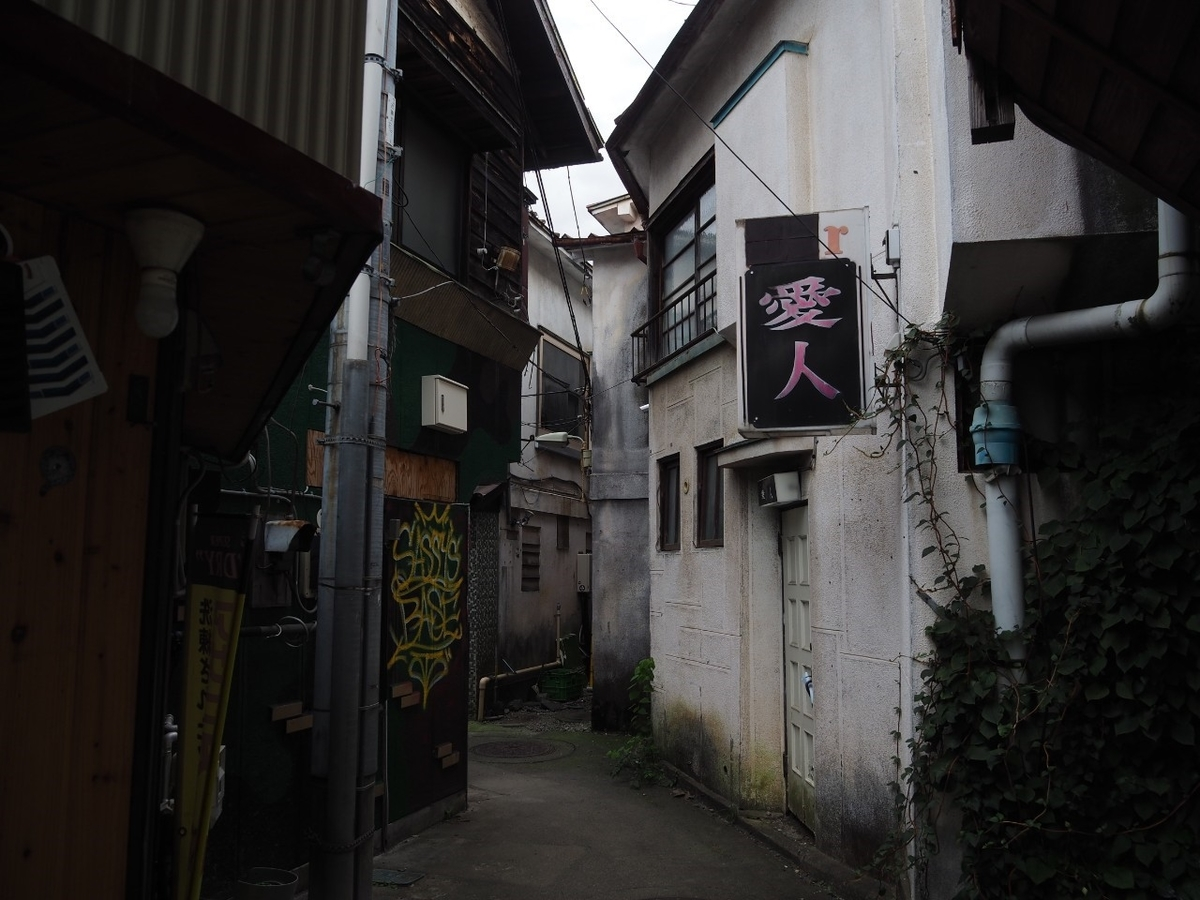 f:id:kikuchidesu:20191019003723j:plain