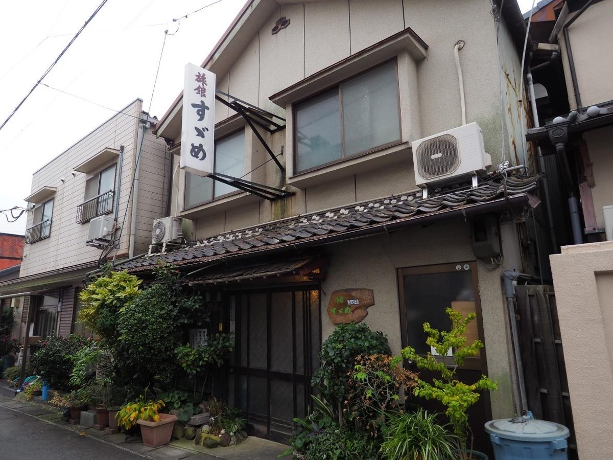 f:id:kikuchidesu:20191129001810j:plain