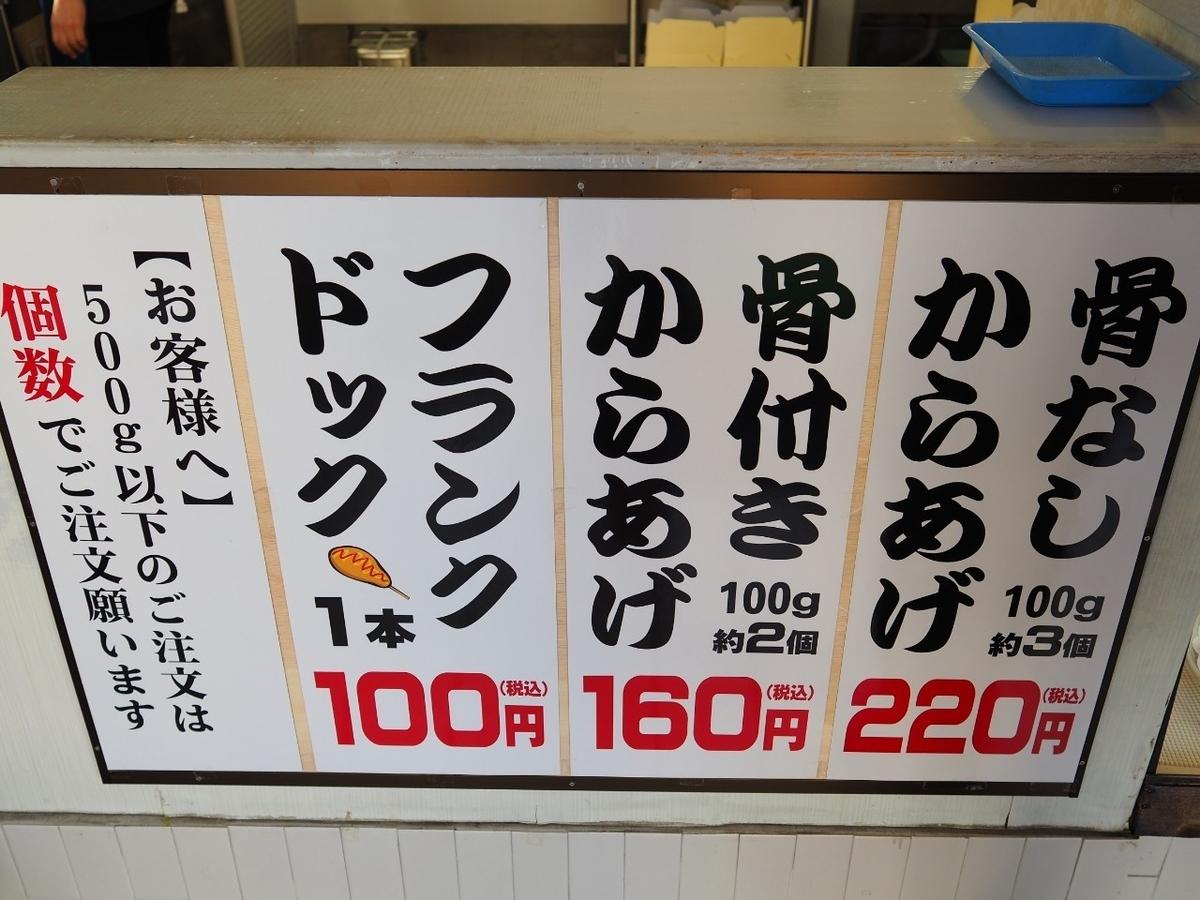 f:id:kikuchidesu:20191207144026j:plain