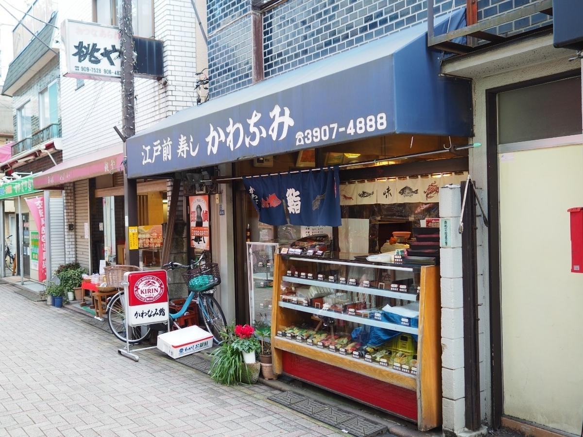 f:id:kikuchidesu:20200102193418j:plain