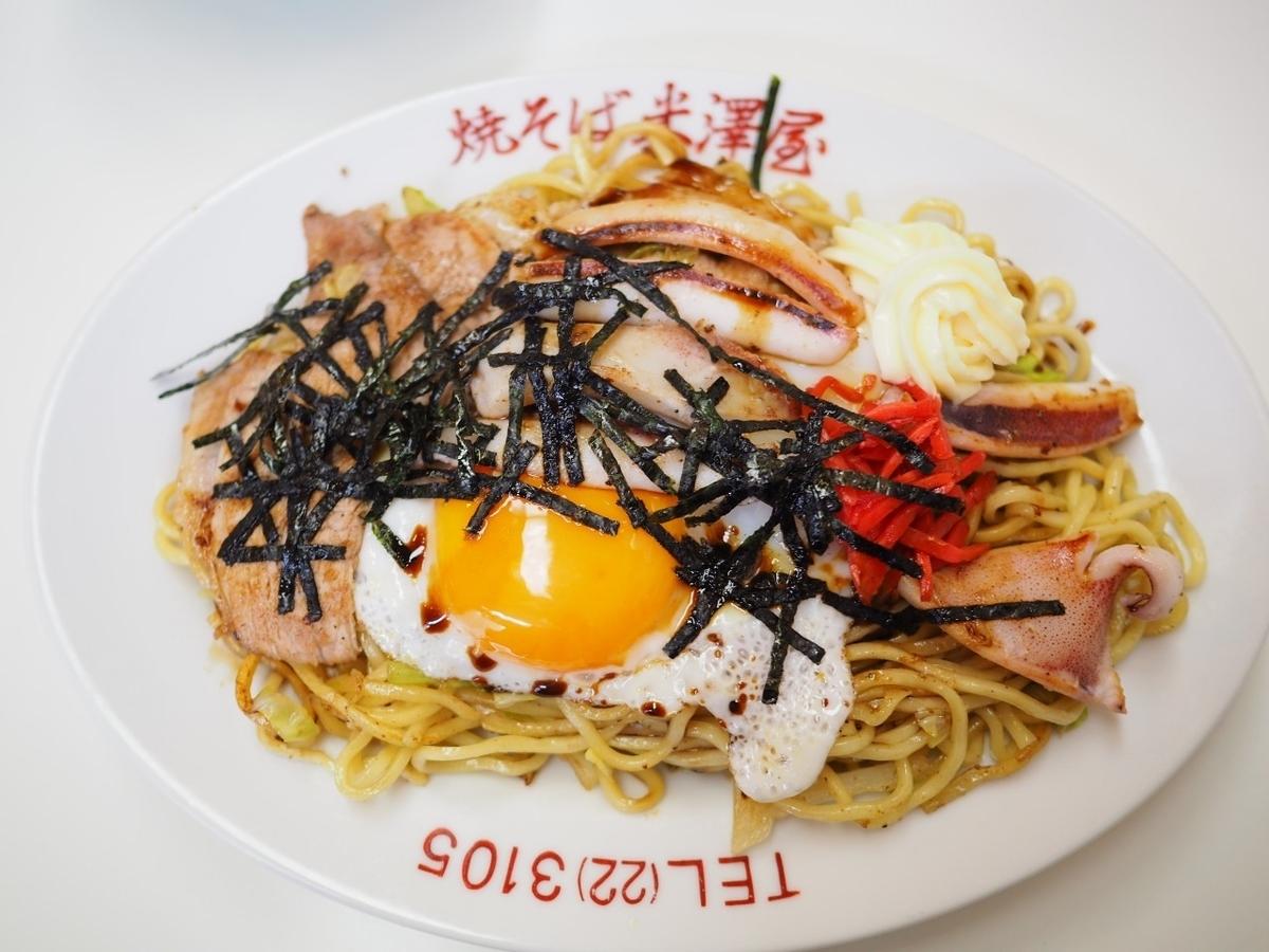 f:id:kikuchidesu:20200121204335j:plain