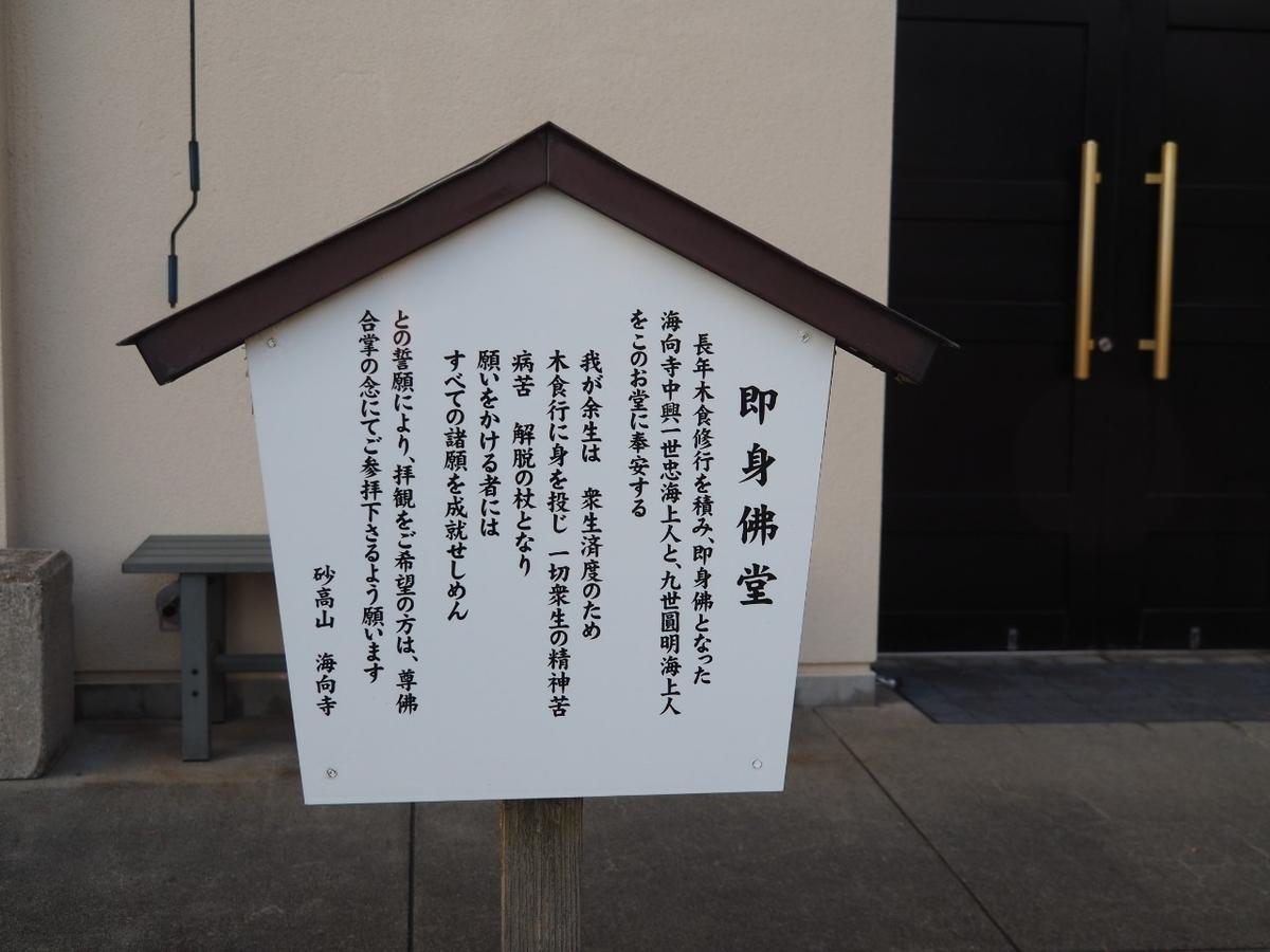 f:id:kikuchidesu:20200121212503j:plain