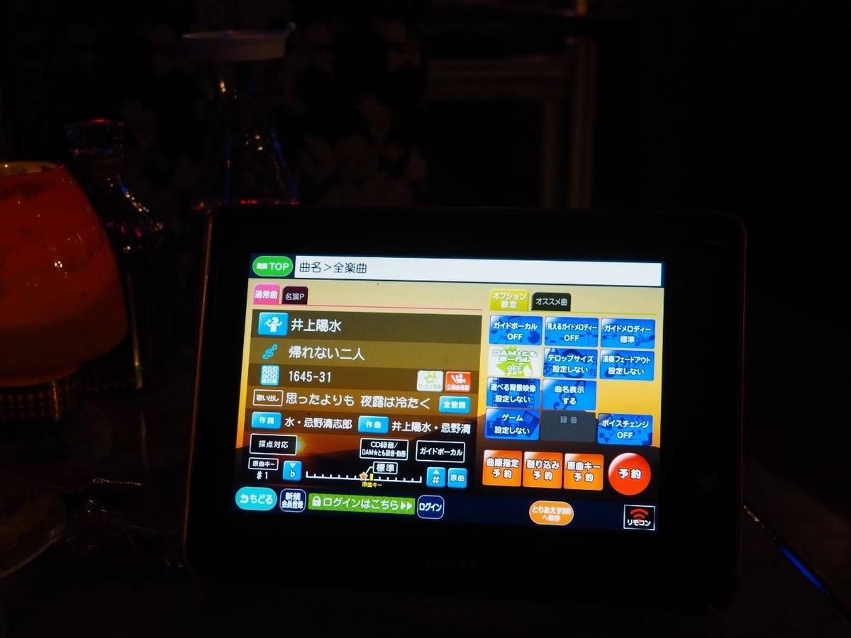 f:id:kikuchidesu:20200128220200j:plain