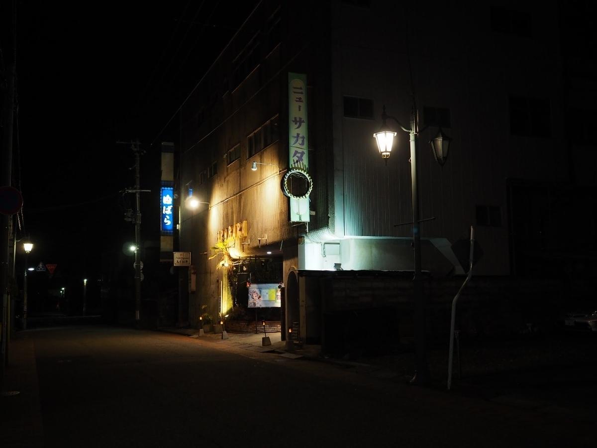 f:id:kikuchidesu:20200130230930j:plain