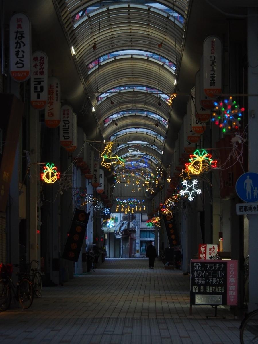 f:id:kikuchidesu:20200330225747j:plain